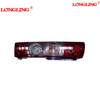 Tail Lamp for Fiat Ducato
